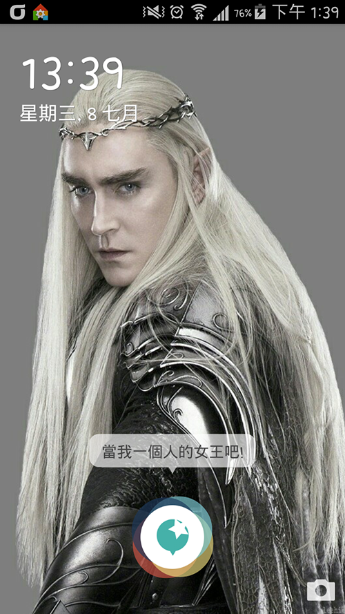 Lee pace (2).png