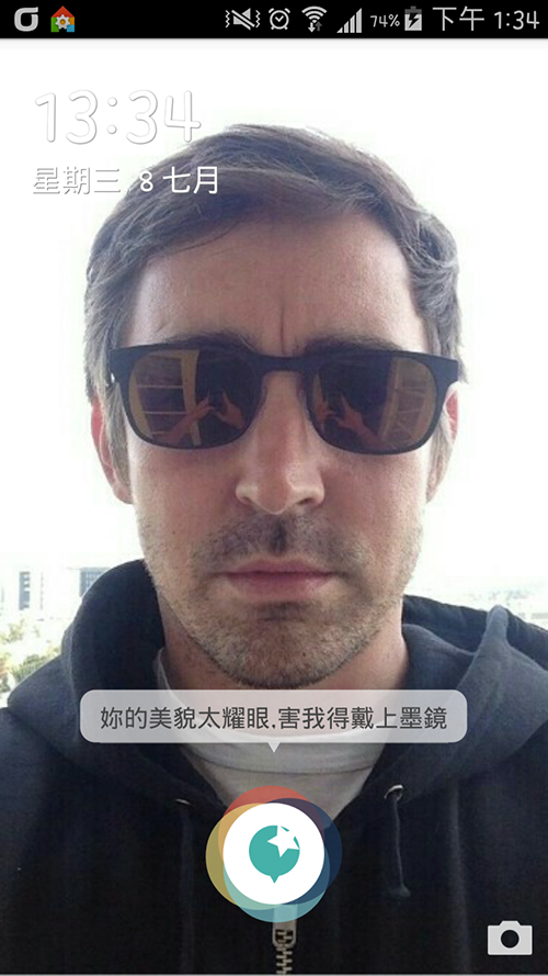 Lee pace (3).png