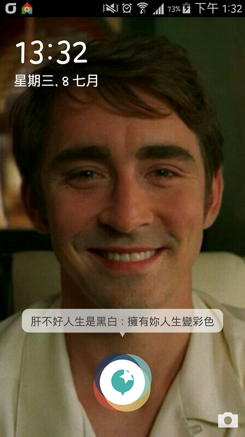 Lee pace (4).png