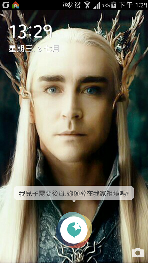 Lee pace (5).png
