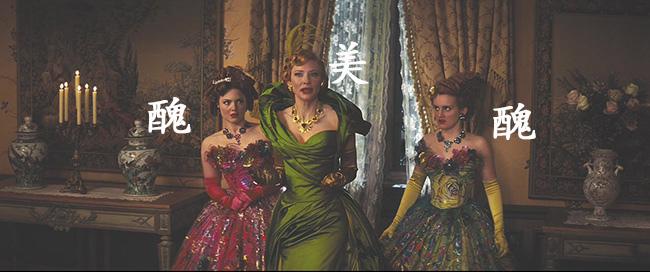 Cinderella.2015.720p.BluRay.x264-SPARKS