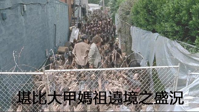 The.Walking.Dead.S06E03.720p.HDTV.x264-KILLERS.mkv_20151029_181101.jpg