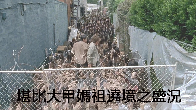 The.Walking.Dead.S06E03.720p.HDTV.x264-KILLERS.mkv_20151029_181101.jpg