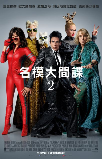 movie_015279_162906.jpg