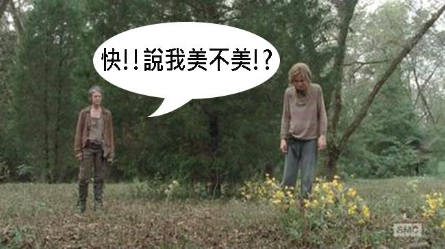 The_Walking_Dead,_The_Grove_still.jpg
