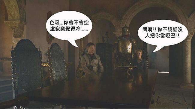 Game.of.Thrones.S06E03.1080p.HDTV.x264-BATV.jpg