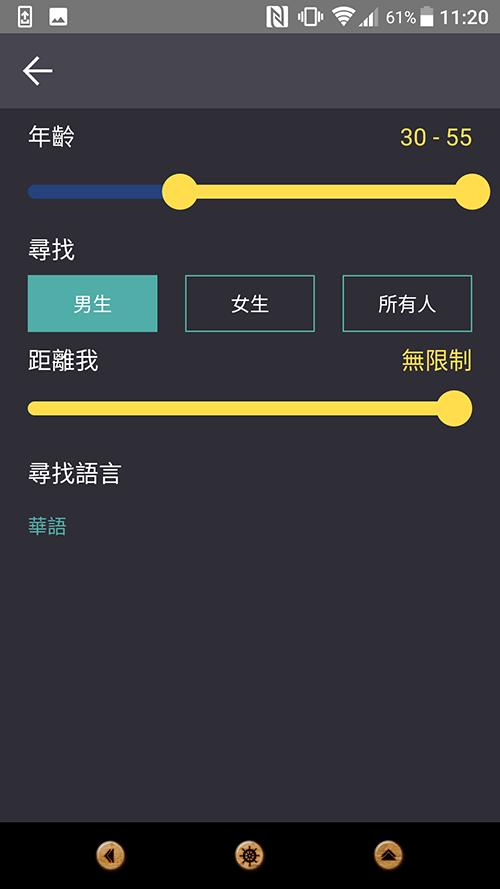 Screenshot_20171018-232046.png