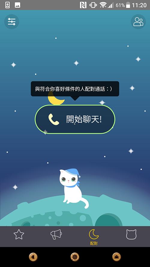 Screenshot_20171018-232058.png
