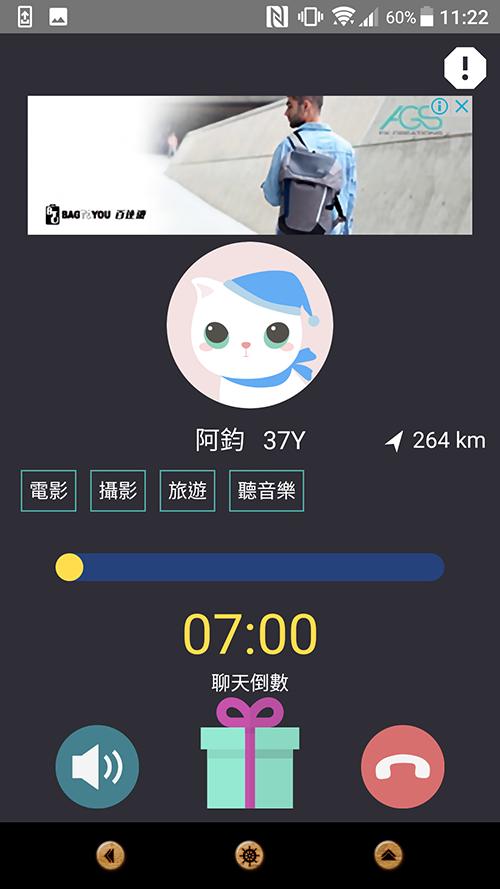 Screenshot_20171018-232226.png