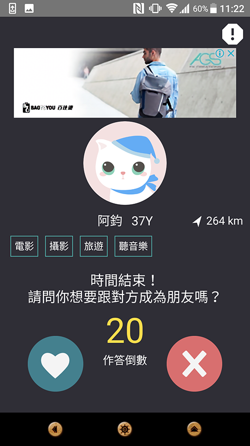 Screenshot_20171018-232250.png