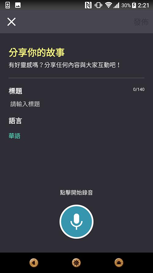 Screenshot_20171019-022157.png