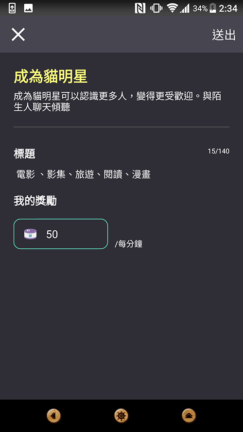 Screenshot_20171019-023422.png