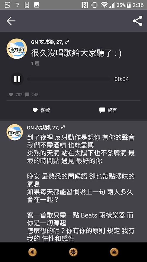 Screenshot_20171019-023626.png