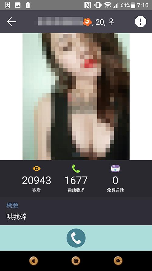 Screenshot_20171019-071029.png
