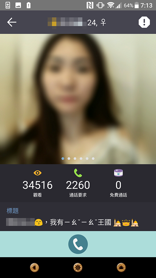 Screenshot_20171019-071307.png