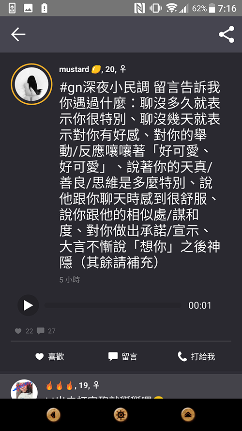 Screenshot_20171019-071646.png