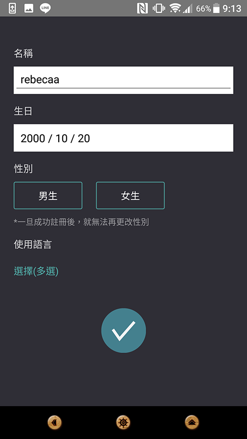 Screenshot_20171020-091338.png