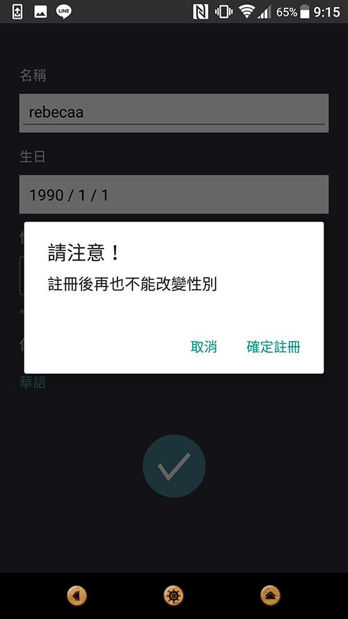 Screenshot_20171020-091547.png
