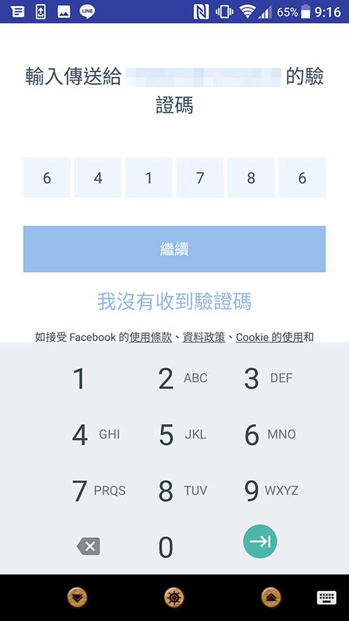 Screenshot_20171020-091637.png