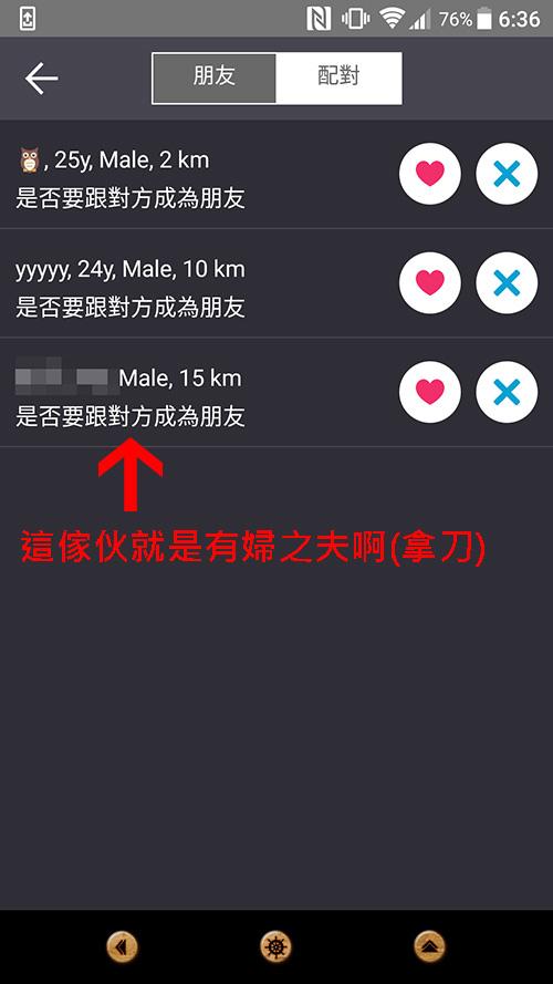 Screenshot_20171019-063651