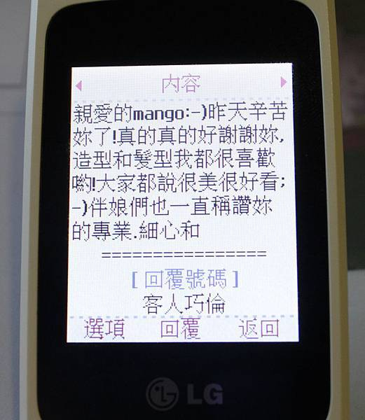 DPP_0001.JPG