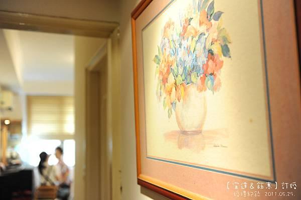 Wedding1-0037S.JPG