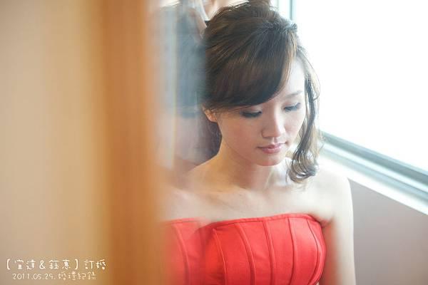 Wedding1-0075S.JPG