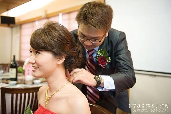 Wedding1-0376S.jpg