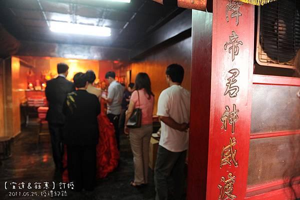 Wedding1-0470S.JPG
