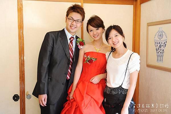 Wedding1-0559S.JPG