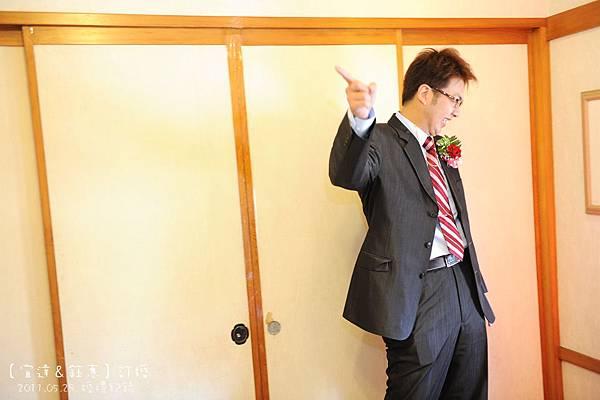 Wedding1-0572S.JPG