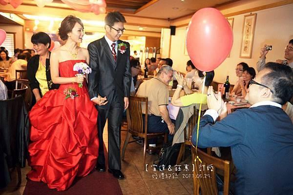 Wedding1-0618S.jpg
