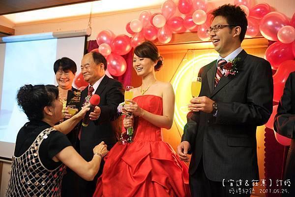 Wedding1-0638S.jpg