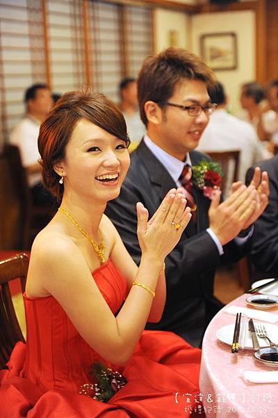 Wedding1-0662S.jpg