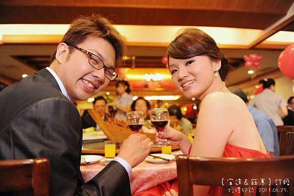 Wedding1-0690S.JPG