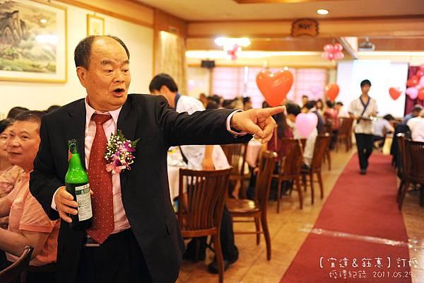 Wedding1-0712S.JPG