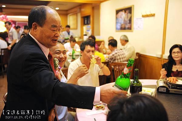 Wedding1-0718S.JPG