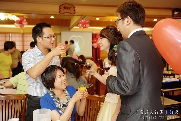 Wedding1-0998S.jpg