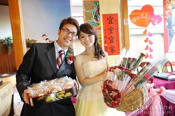 Wedding1-1100S.JPG