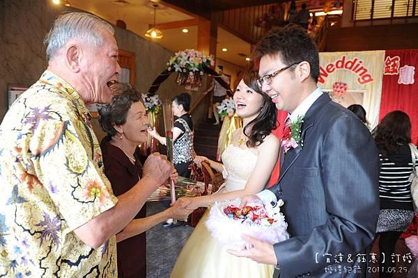 Wedding1-1143S.JPG