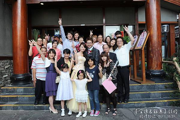 Wedding1-1235S.JPG