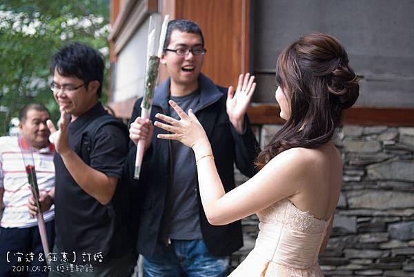 Wedding1-1255S.jpg