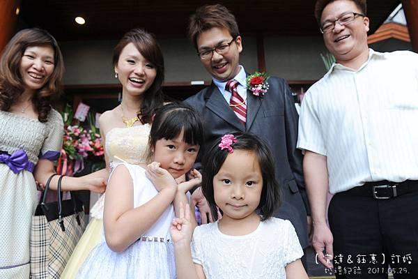 Wedding1-1262S.JPG