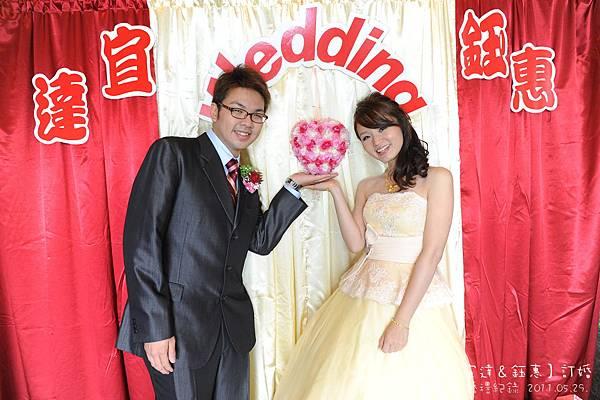 Wedding1-1276S.JPG