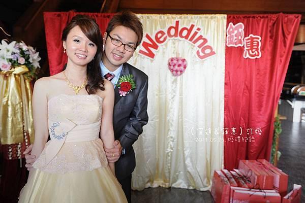 Wedding1-1281S.jpg
