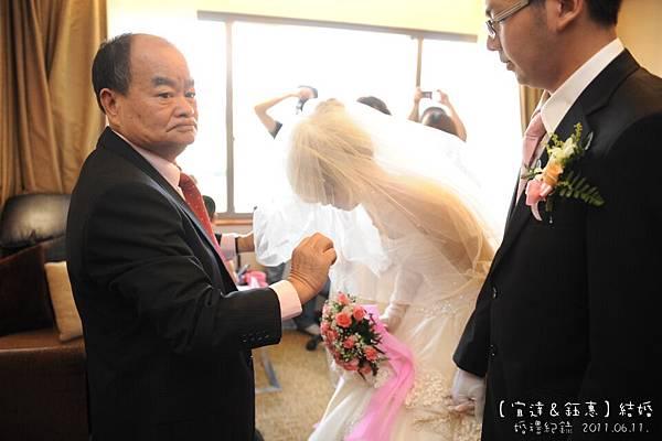 Wedding2-0473S.JPG