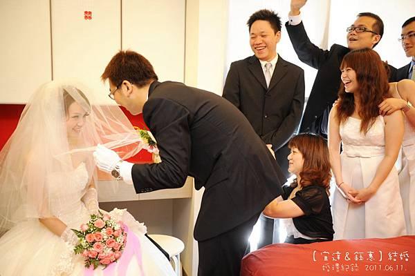 Wedding2-0658S.JPG