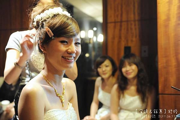 Wedding2-0891S.JPG