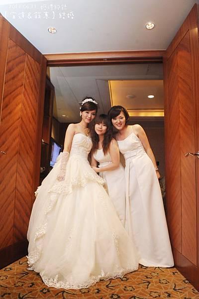 Wedding2-0955S.jpg