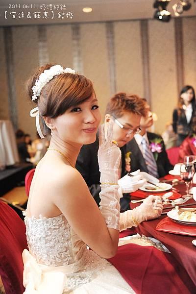 Wedding2-1288S.jpg